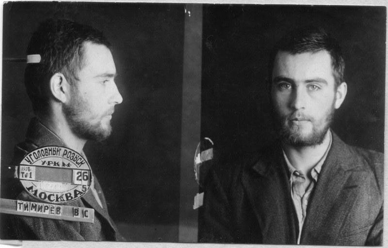 Фотография Владимира Тимирёва, сделанная в Таганской тюрьме перед расстрелом. май 1938 г.