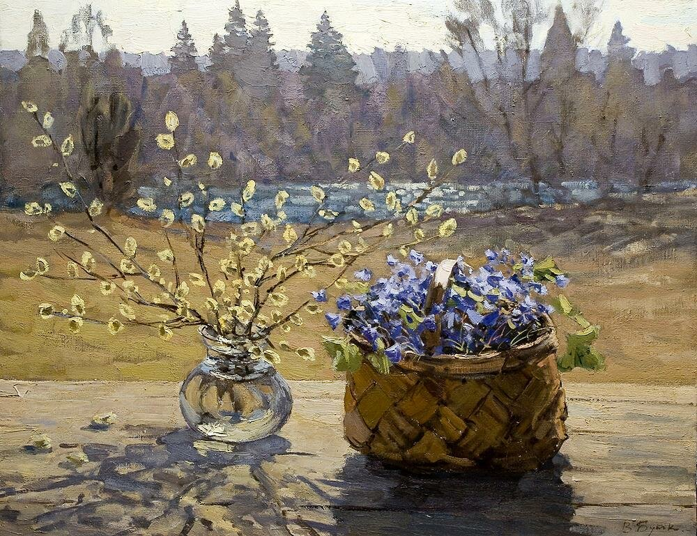 Виктор Бутко - Весна. Первое тепло. 2003 г.