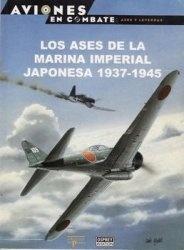 Книга Aviones en Combate. Ases y leyendas Nº 9: Los Ases de la Marina Imperial Japonesa 1937-1945