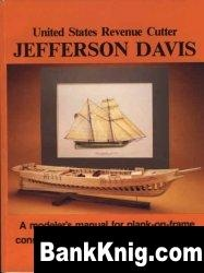 Книга United States Revenue Cutter JEFFERSON DAVIS jpg  100Мб