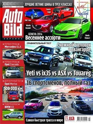 Книга Журнал:  Auto Bild №3 [Украина] (март 2014)