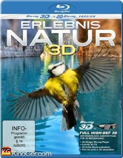 Erlebnis Natur (2012)