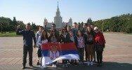 Косовские сербы в Москве, МГУ