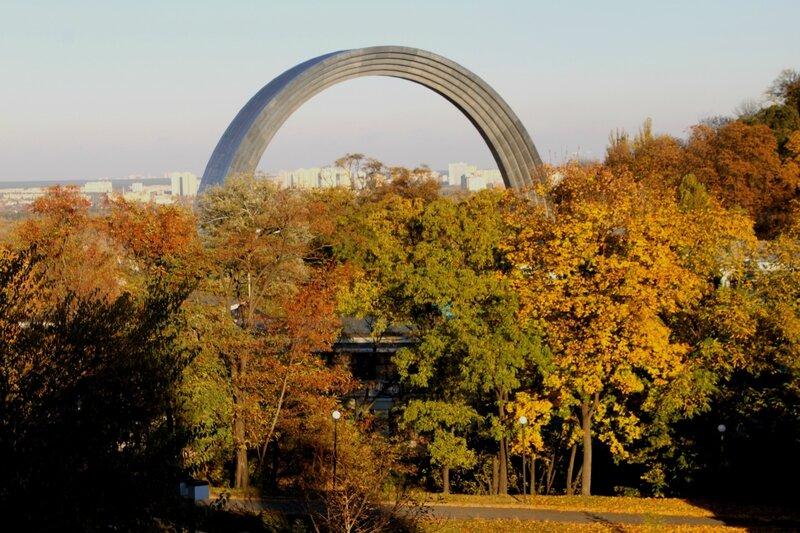 арка дружбы народов киев