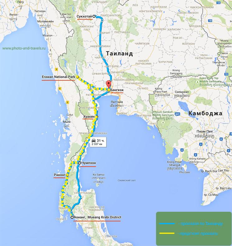 20. Карта со схемой маршрута поездки по Таиланду на арендованном авто. Синяя линия - то, что мы уже проехали. Желтый пунктир - достопримечательности в будущих отчетах.
