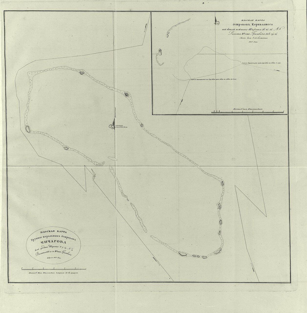 17. Плоская карта группы коральных островов Чичагова. Февраля 1817 года