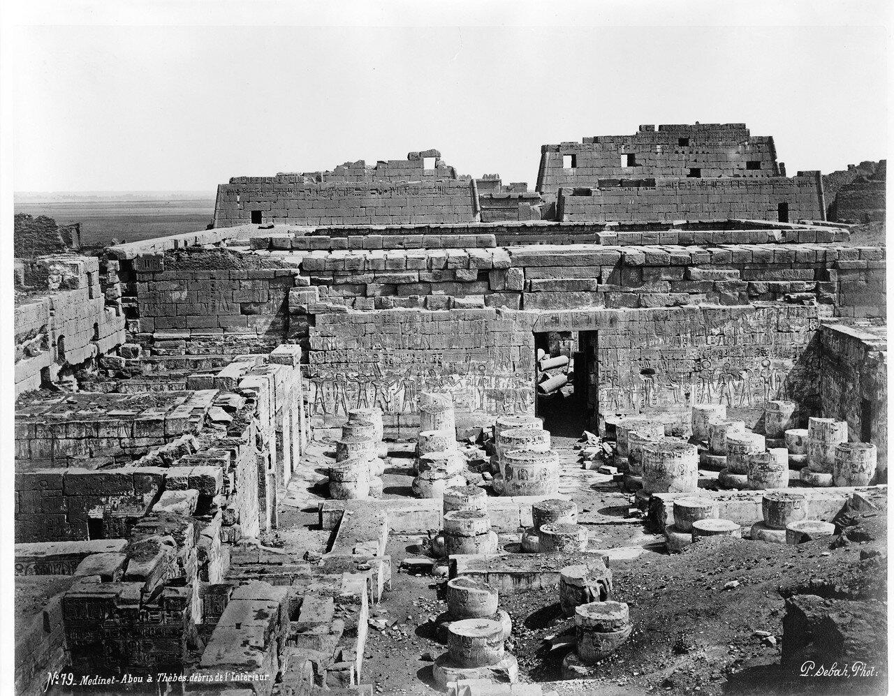 Луксор. Мединет-Абу изнутри.1860-1870-е.