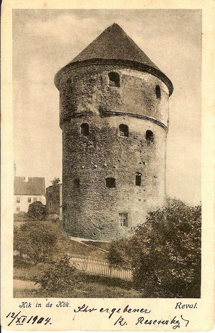 Башня Кик-ин-де Кёк