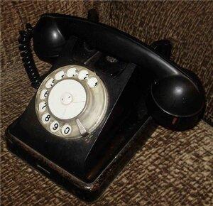 Телефон господень