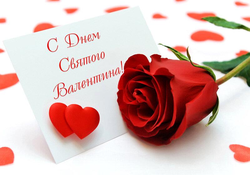 Открытки с днем святого валентина своими руками