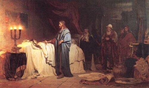 И.С. Репин Воскрешение дочери Иаира