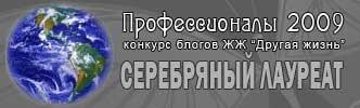 http://conspiransa.livejournal.com/33053.html