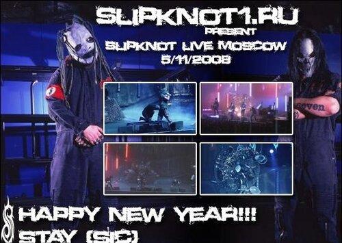 Slipknot в Москве (Moscow 05.11.08)