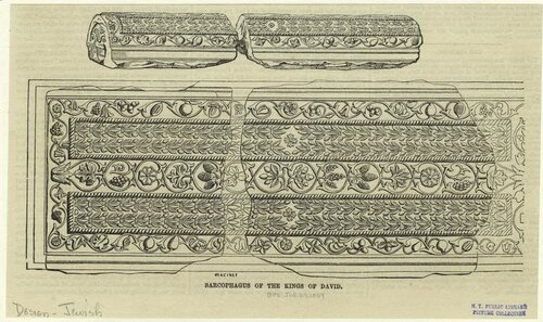 Sarcophagus of the kings of David.  (1854) .