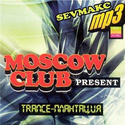 Moscow Club представляет Trance-Плантация
