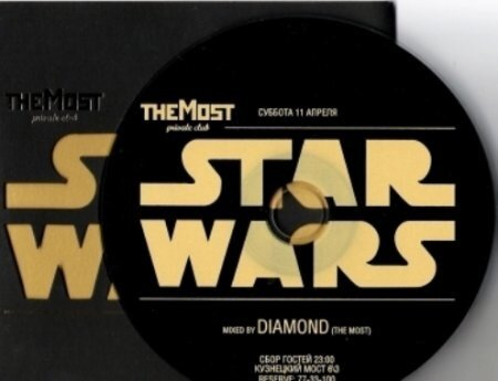 The Most: Star Wars - mixed by Dj Diamond