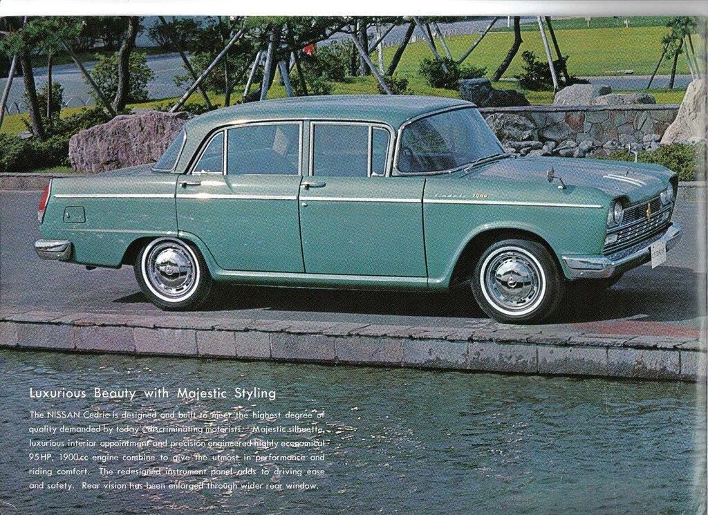 1964 Nissan Cedric 1900 sedan.jpg