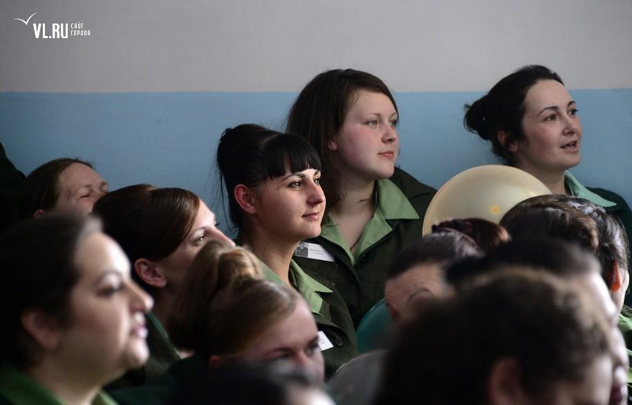 женская колония в приморском крае фото