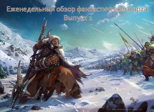 обложка Выпуск 2.jpg