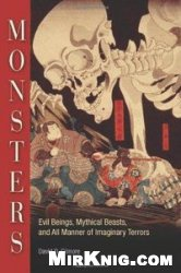 Книга Monsters: Evil Beings, Mythical Beasts, and All Manner of Imaginary Terrors