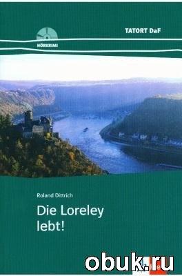 Книга Tatort DaF: Die Loreley lebt! (Buch & Audio-CD)