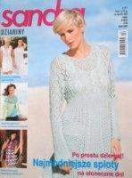 Журнал Sandra dzianiny №4 2011