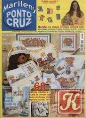 Журнал Marileny Ponto Cruz №2 2001