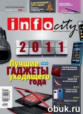 Журнал InfoCity №12 (декабрь 2010)