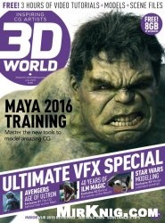 Журнал 3D World July 2015