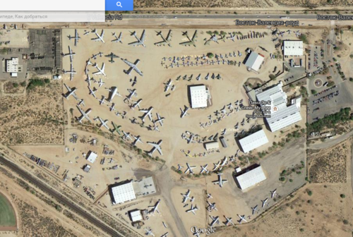 20150330_Pima Air & Space Museum – GoogleКарты2.png