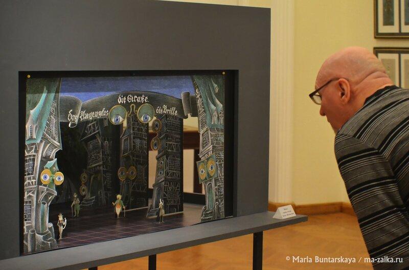 Художник и театр, Саратов, Радищевский музей, 09 апреля 2015 года