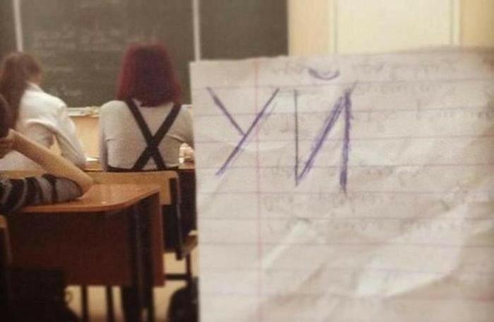 Что вытворяют школьники в соцсетях (фото)