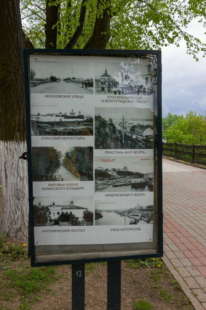 Фотографии старого Ярославля