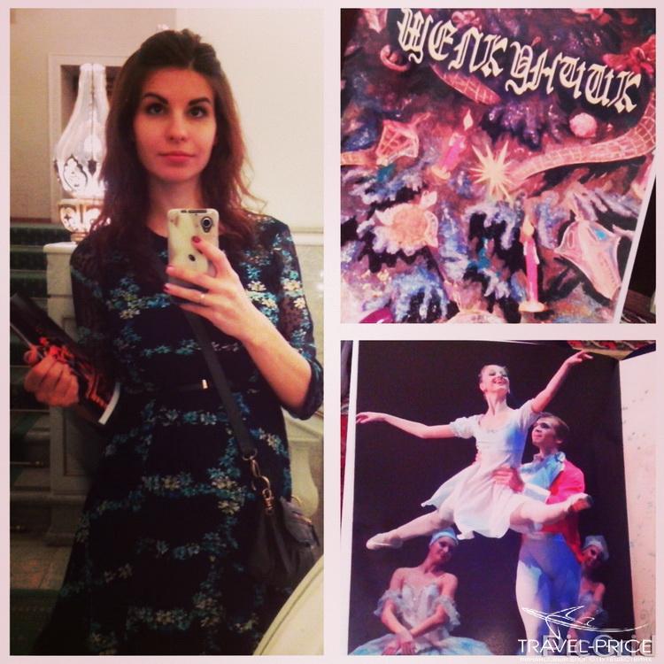балет Щелкунчик в Казани