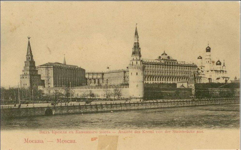 Вид Кремля с Каменного моста