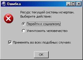 684579252.jpg