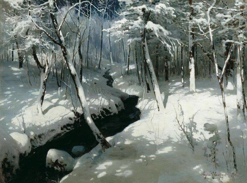 ШИЛЬДЕР Андрей (1861-1919). Ручей в лесу. 1906