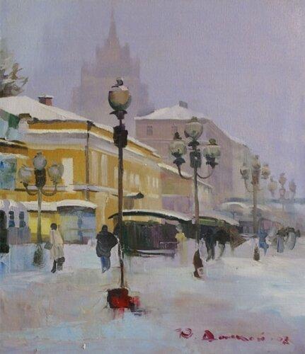 Юрий Донской. Арбат. зима.