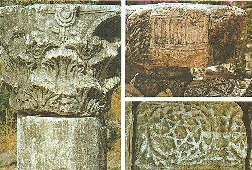 На развалинах синагоги (символы: менора, Ковчег Завета)