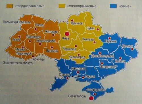 Две Украины
