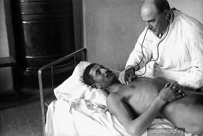 Здравоохранение, 1934 г.