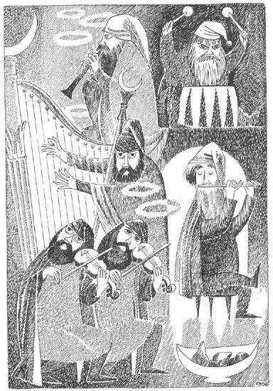 Иллюстрация Туве Янссон к Хоббиту Толкиена (Музыка гномов)