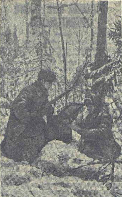 «Красная звезда», 12 марта 1942 года, немцы и русские девушки, фашизм и женщина, женщины в СССР, советские женщины