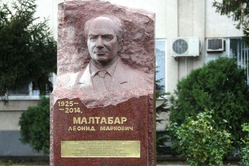 Памятник Малтабару.JPG