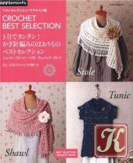 Книга Книга Asahi Original. Crochet Best Selection 2012