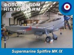 Британский истребитель Supermarine Spitfire MK IX
