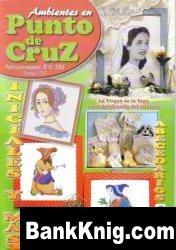 Журнал Ambientes en Punto de Cruz 11 jpg 26,7Мб