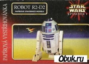 Книга Betexa №48 - robot R2-D2 из фильма Star Wars