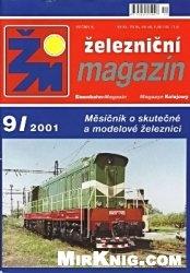 Журнал Zeleznicni magazin 2001-09
