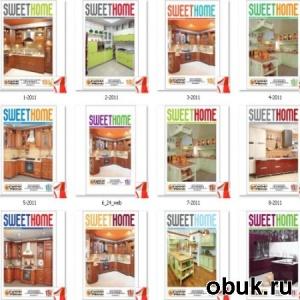 Журнал Sweet Home №1-12 2011